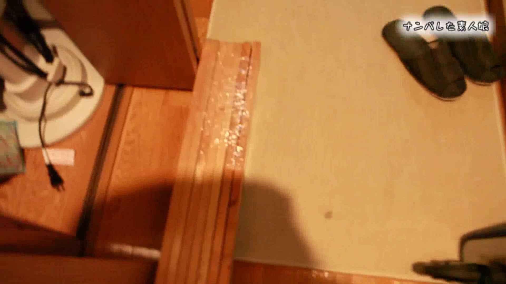 電魔王さんの「隠撮の部屋」アイカ 口内発射 | S級美女ギャル  76画像 76