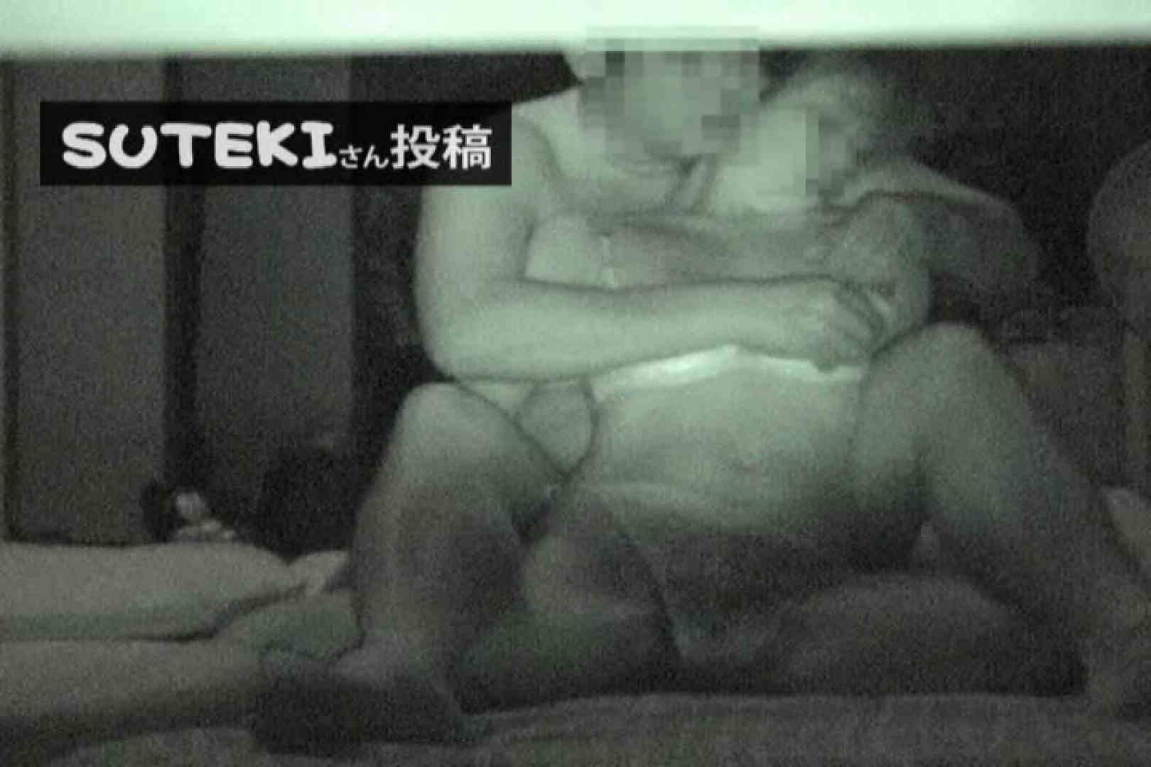 SUTEKIさん投稿 ナイトショット 盗撮 オマンコ無修正動画無料 95画像 8