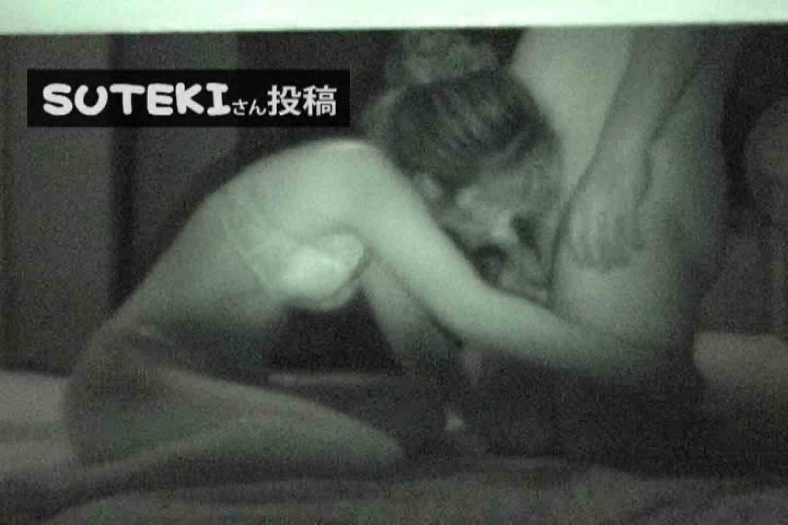 SUTEKIさん投稿 ナイトショット すけべなOL   投稿  95画像 13