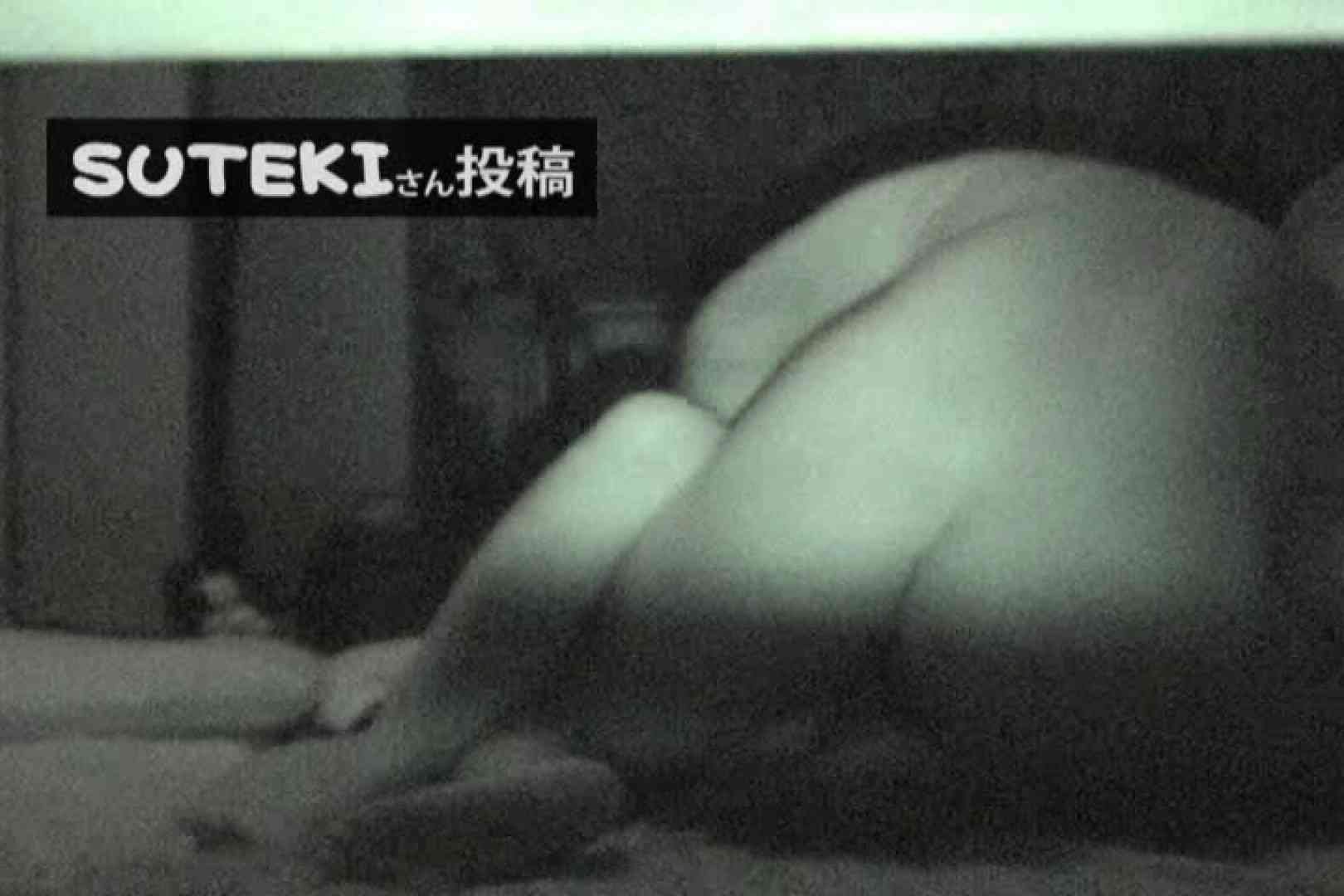 SUTEKIさん投稿 ナイトショット すけべなOL   投稿  95画像 43