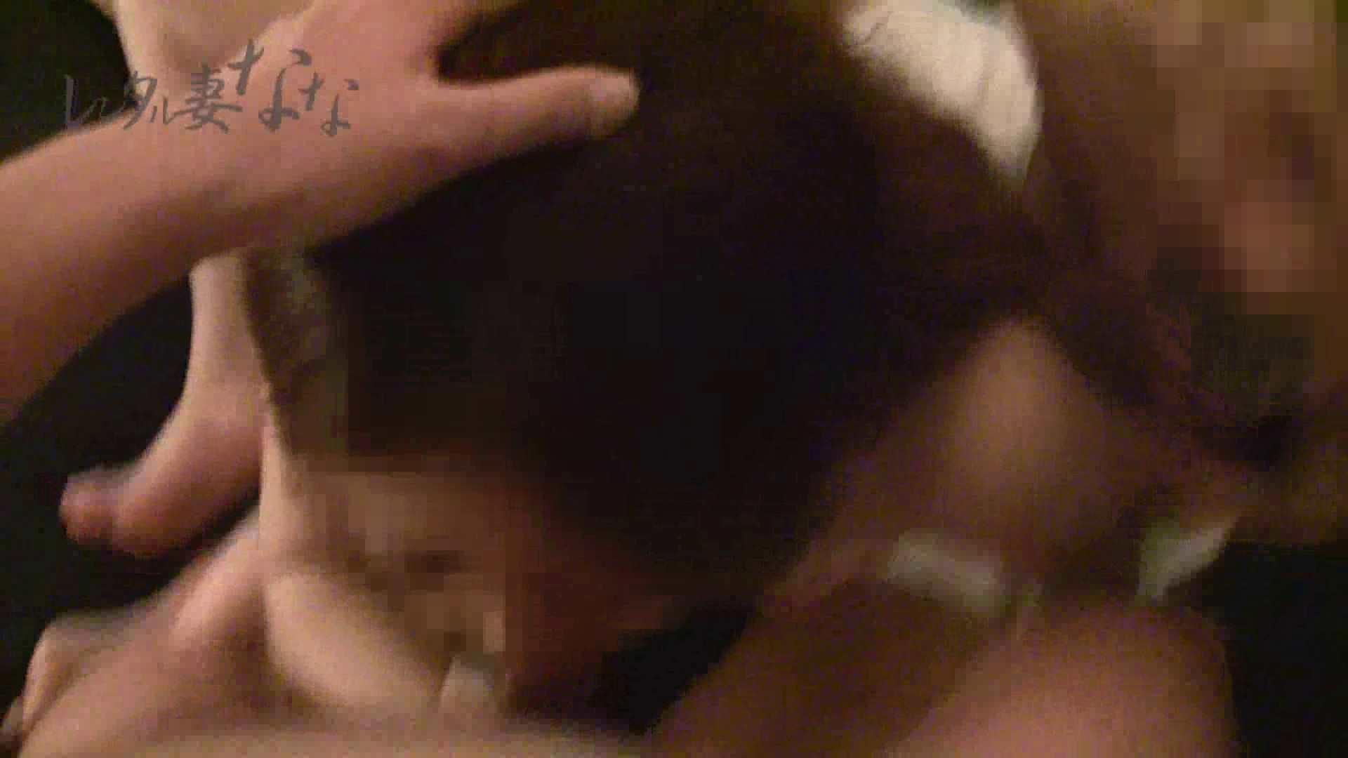 レンタル妻ななのお友達vol.2 セックス 戯れ無修正画像 105画像 46