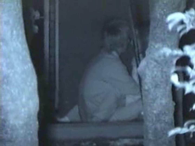 野外発情カップル無修正版 vol.10 グループ オメコ無修正動画無料 84画像 13