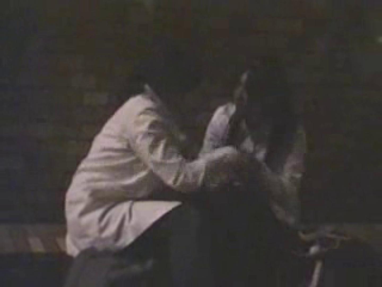 野外発情カップル無修正版 vol.10 すけべな素人 AV無料 84画像 73