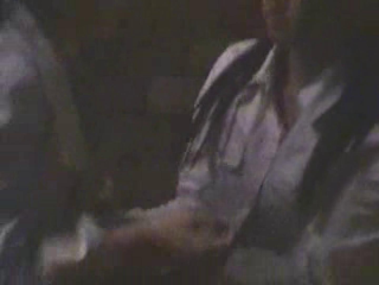 野外発情カップル無修正版 vol.10 グループ オメコ無修正動画無料 84画像 76