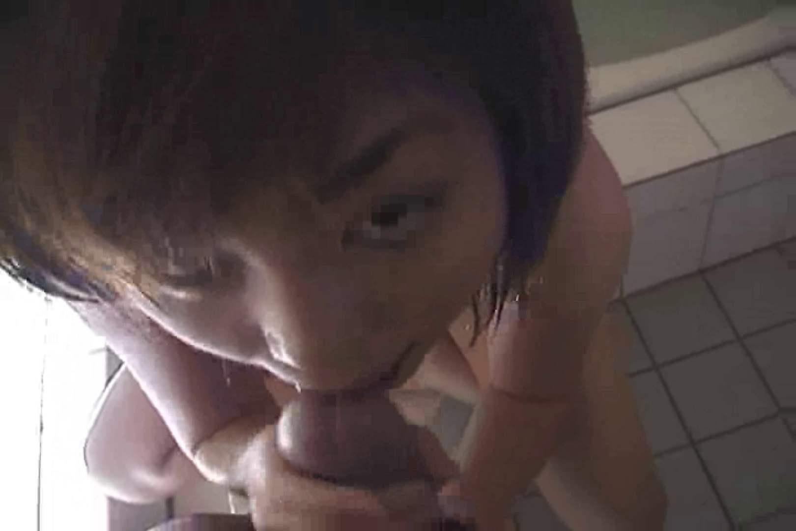 素人嬢126人のハメ撮り 川村美幸 バイブ SEX無修正画像 106画像 59