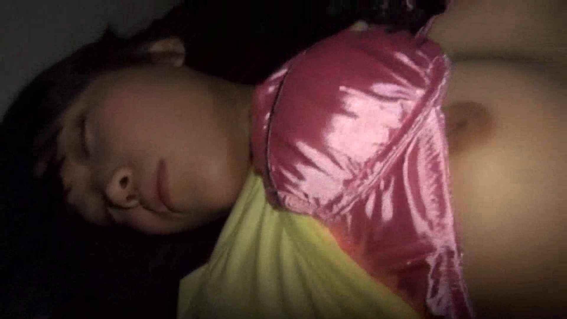 ギャルエロ娘の反乱 Vol.04 すけべなOL 盗撮動画紹介 94画像 74