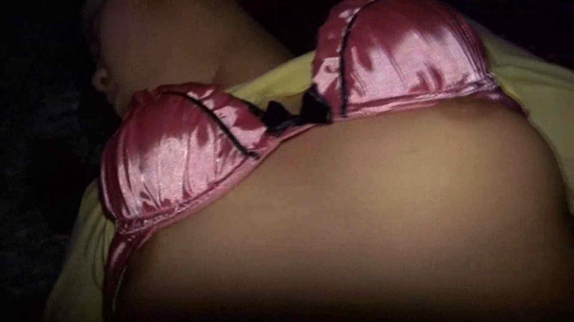 ギャルエロ娘の反乱 Vol.04 美少女 AV動画キャプチャ 94画像 83