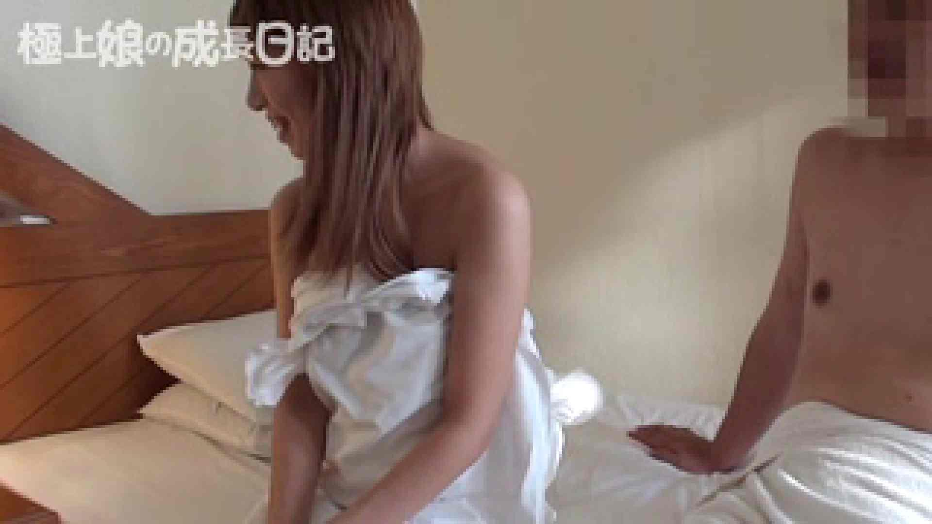 極上素人嬢の成長日記 3日目 友人  106画像 18