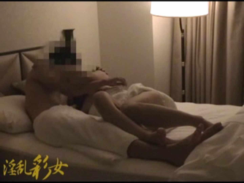 淫乱彩女 麻優里 忘年会にて ホテル  96画像 16