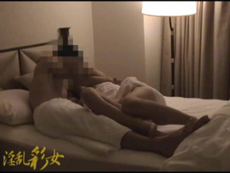 淫乱彩女 麻優里 忘年会にて ホテル | 淫乱  96画像 17