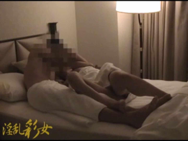 淫乱彩女 麻優里 忘年会にて ホテル  96画像 18