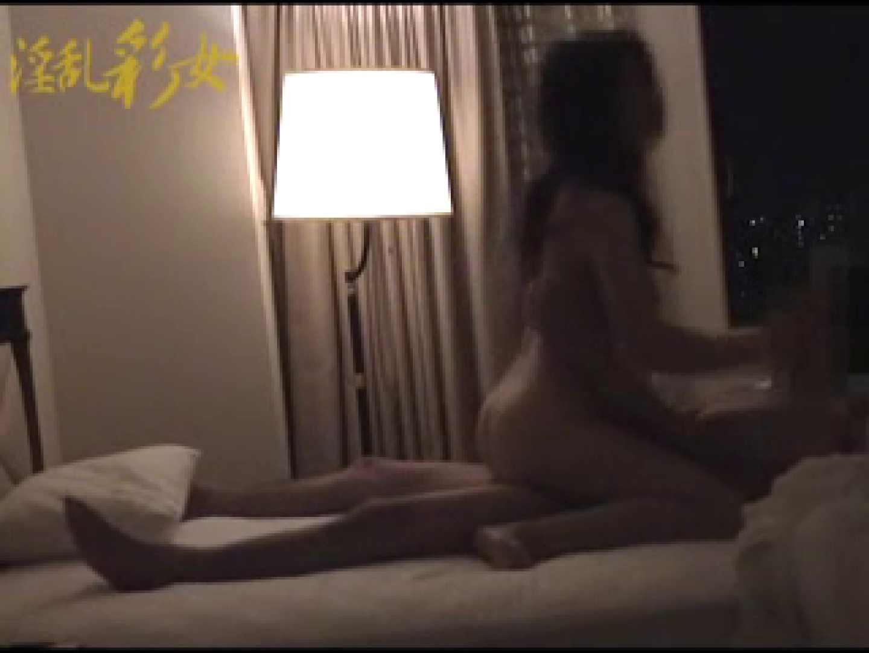 淫乱彩女 麻優里 忘年会にて ホテル | 淫乱  96画像 83