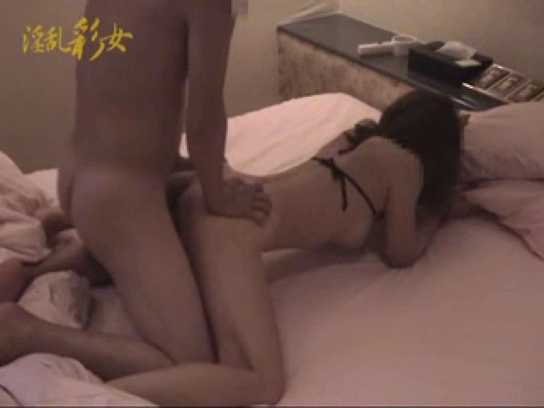 淫乱彩女麻優里 御馴染みの公認彼氏と 淫乱   フェラ  79画像 41