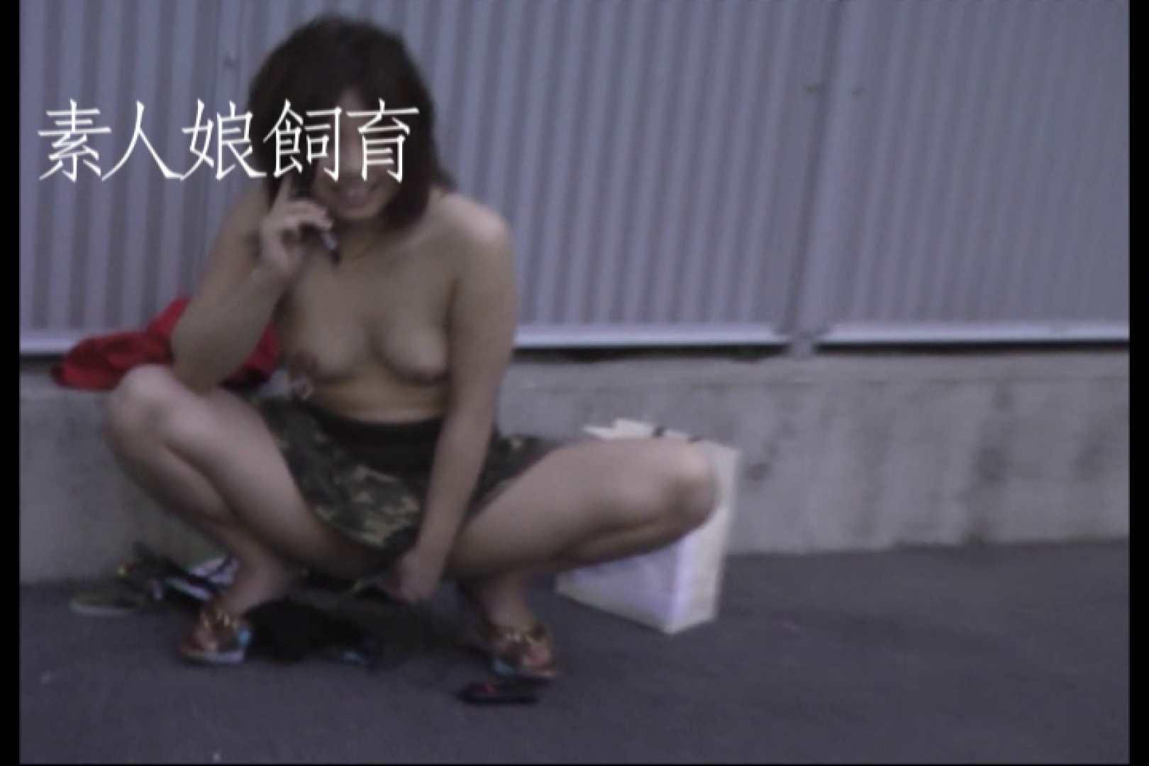 素人嬢飼育~お前の餌は他人棒~6月17日野外露出 すけべな素人 セックス無修正動画無料 90画像 8