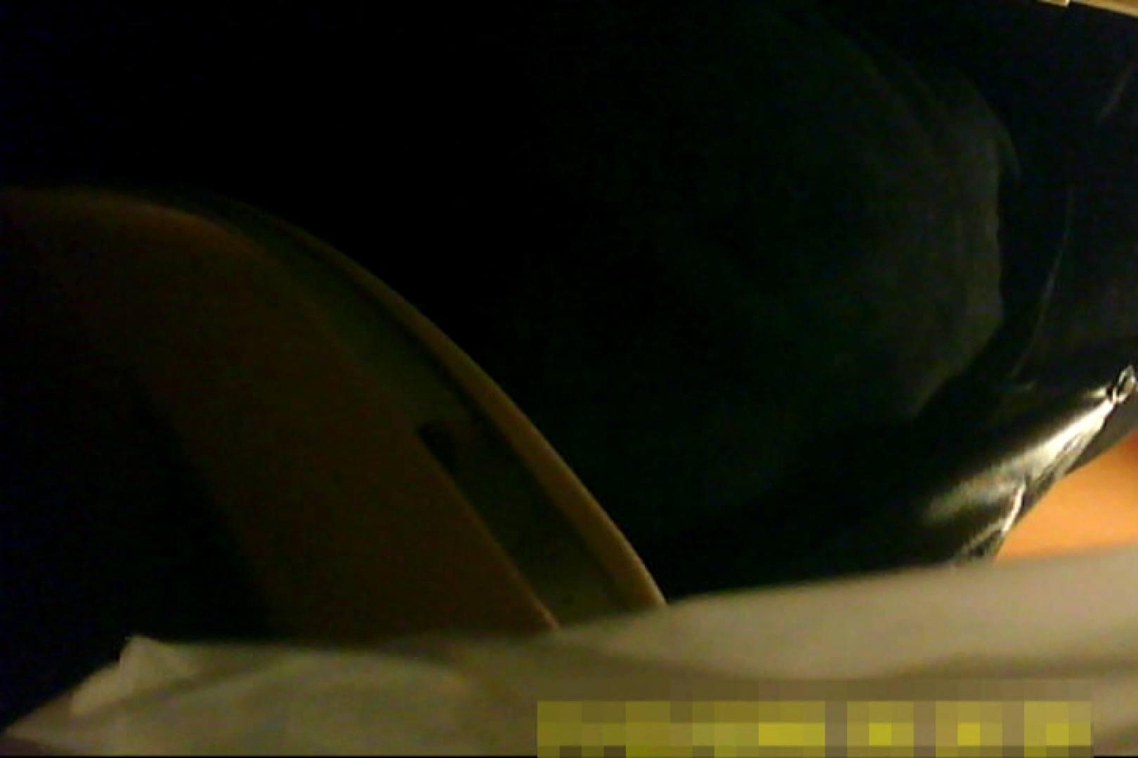 魅惑の化粧室~禁断のプライベート空間~vol.8 熟女 覗きおまんこ画像 89画像 10