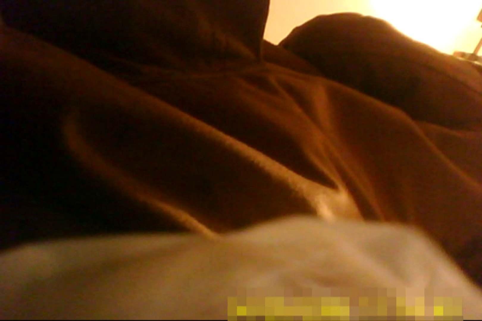 魅惑の化粧室~禁断のプライベート空間~vol.8 熟女 覗きおまんこ画像 89画像 74