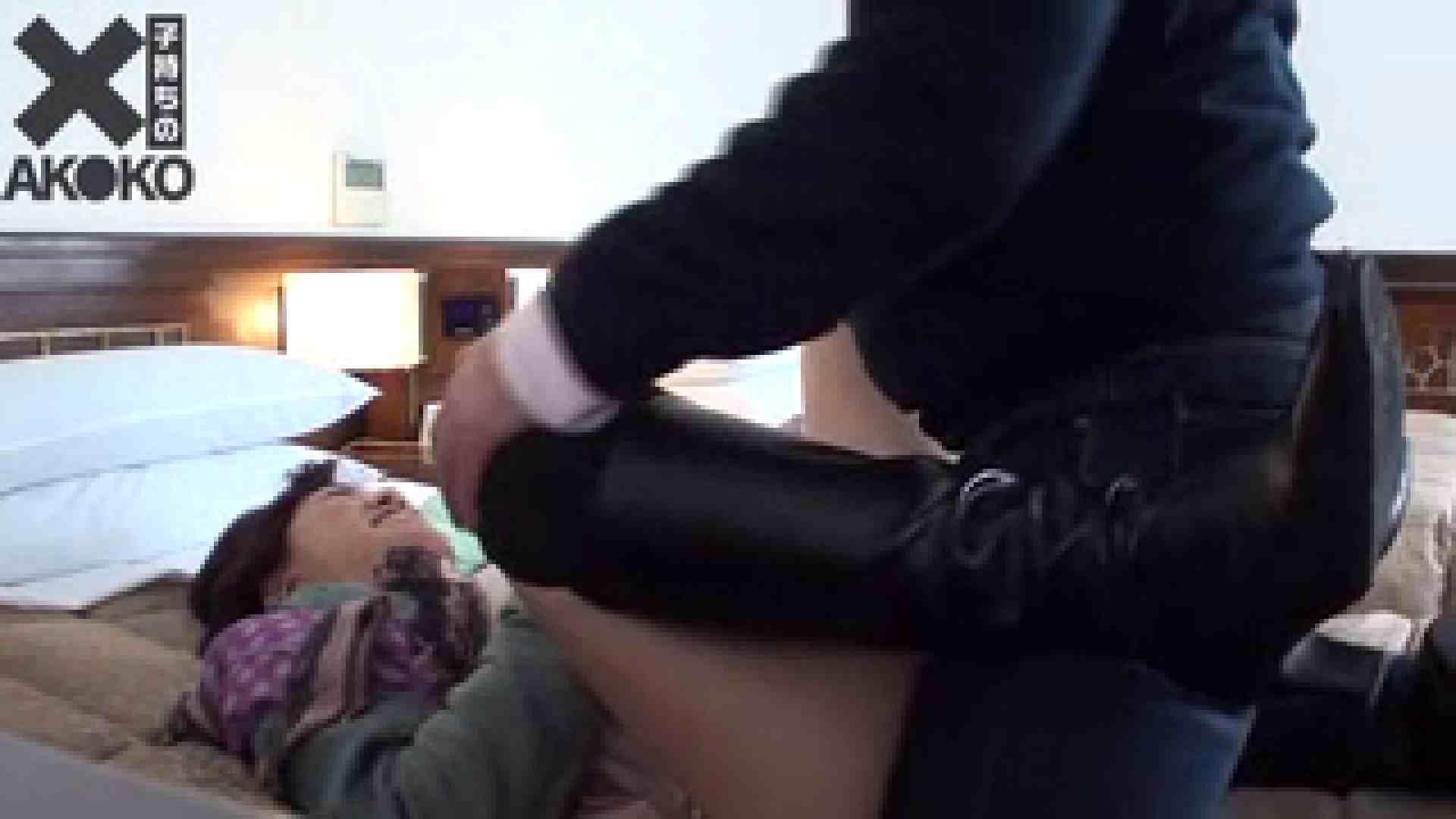 ×一子持ちの現役看護士AK I KOvol.3 ホテル  93画像 12