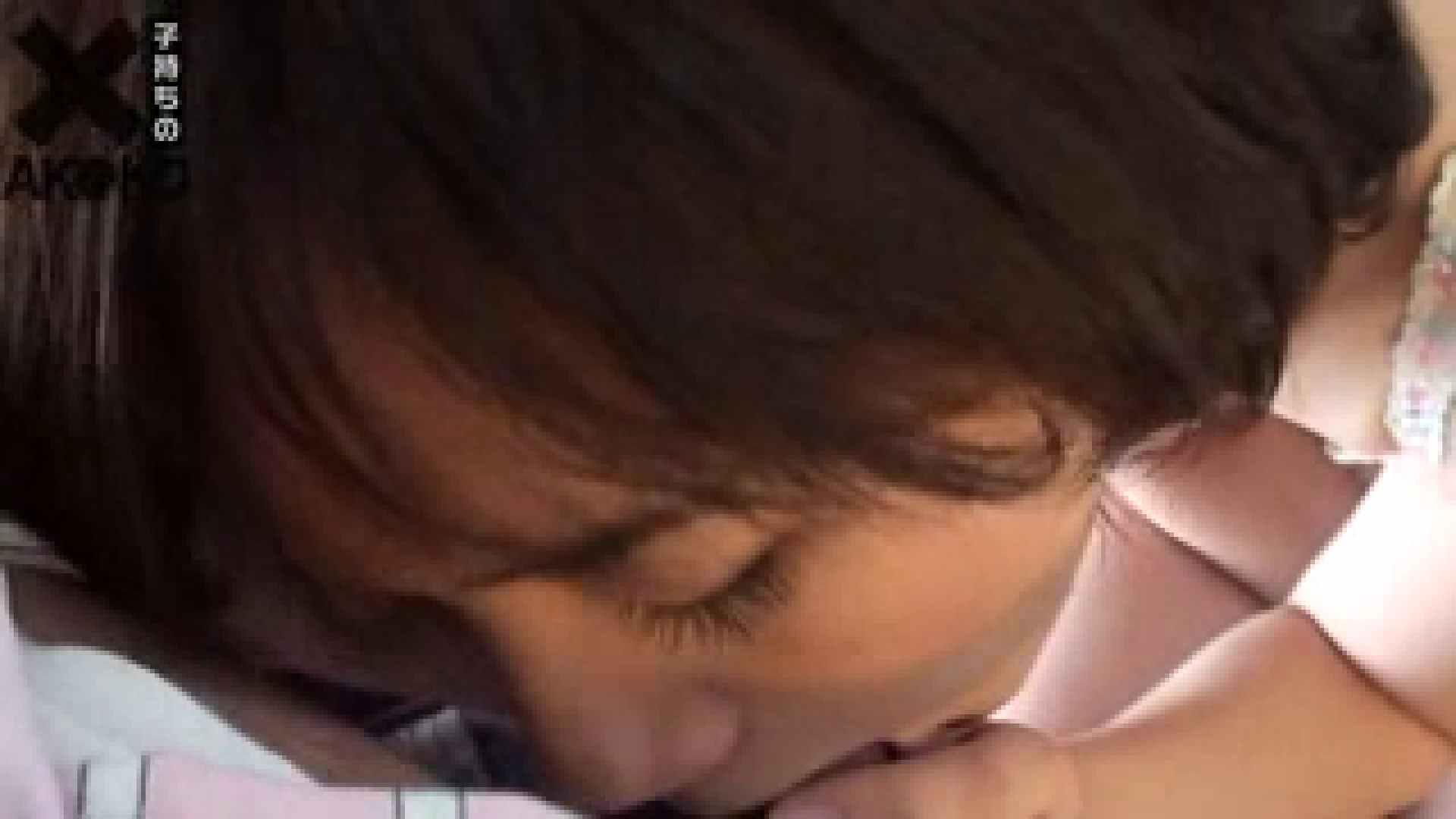 ×一子持ちの現役看護士AK I KOvol.3 ホテル  93画像 39