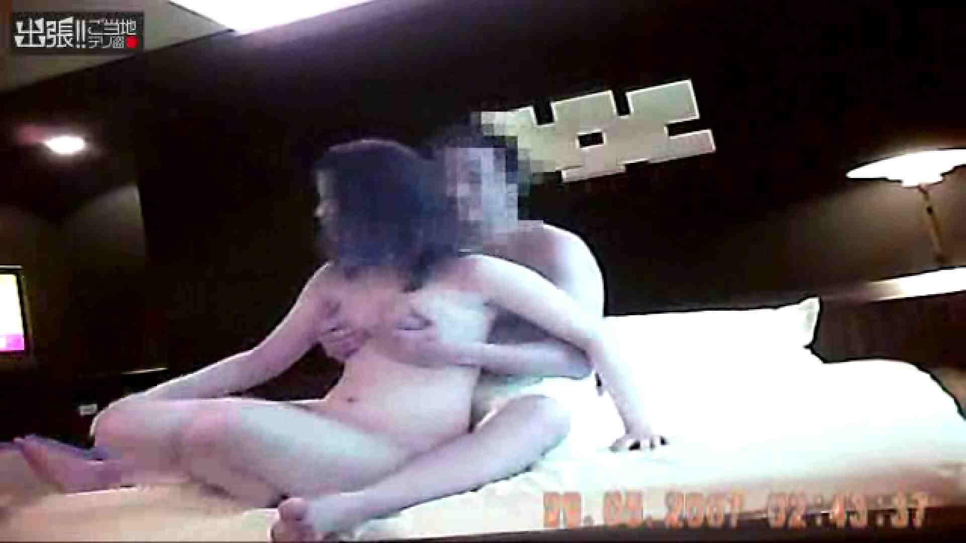 出張リーマンのデリ嬢隠し撮り第3弾vol.6 すけべな女子大生   すけべなOL  104画像 36