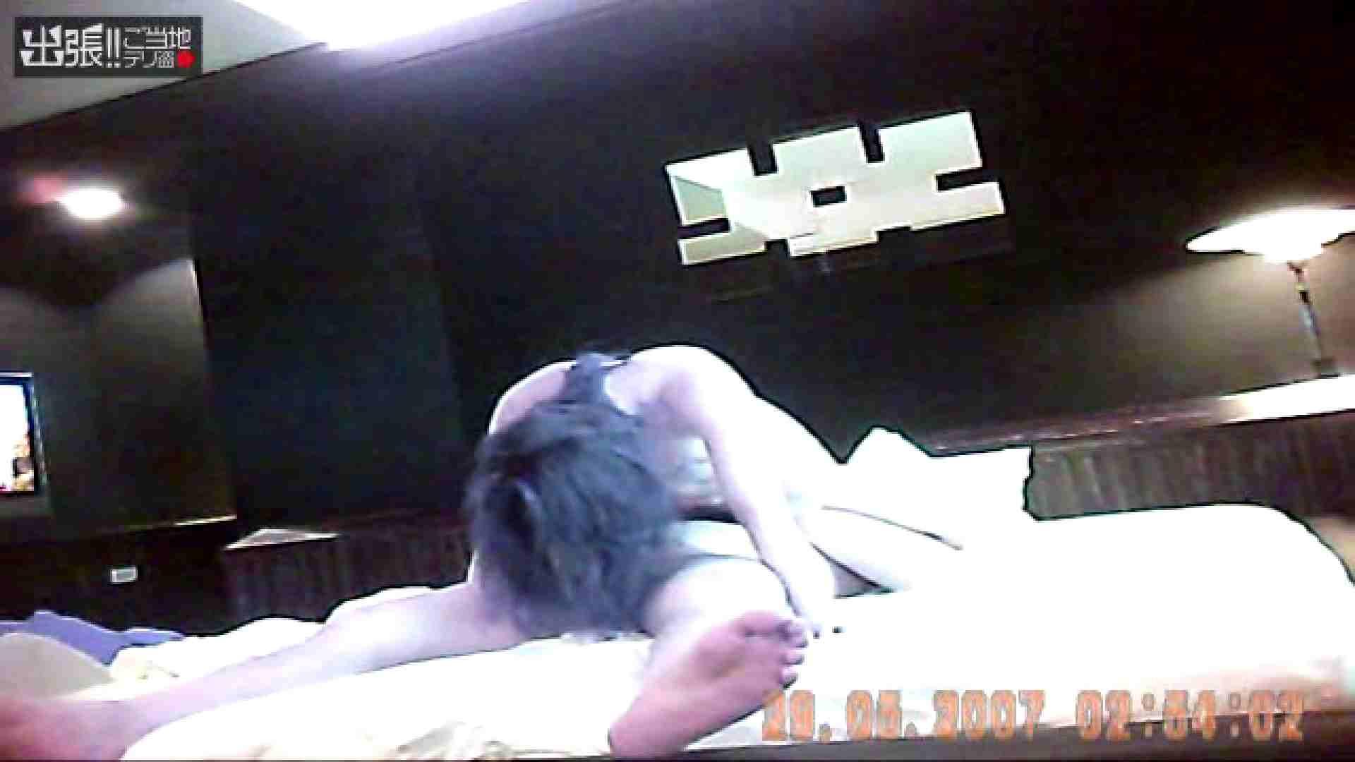 出張リーマンのデリ嬢隠し撮り第3弾vol.6 セックス スケベ動画紹介 104画像 88