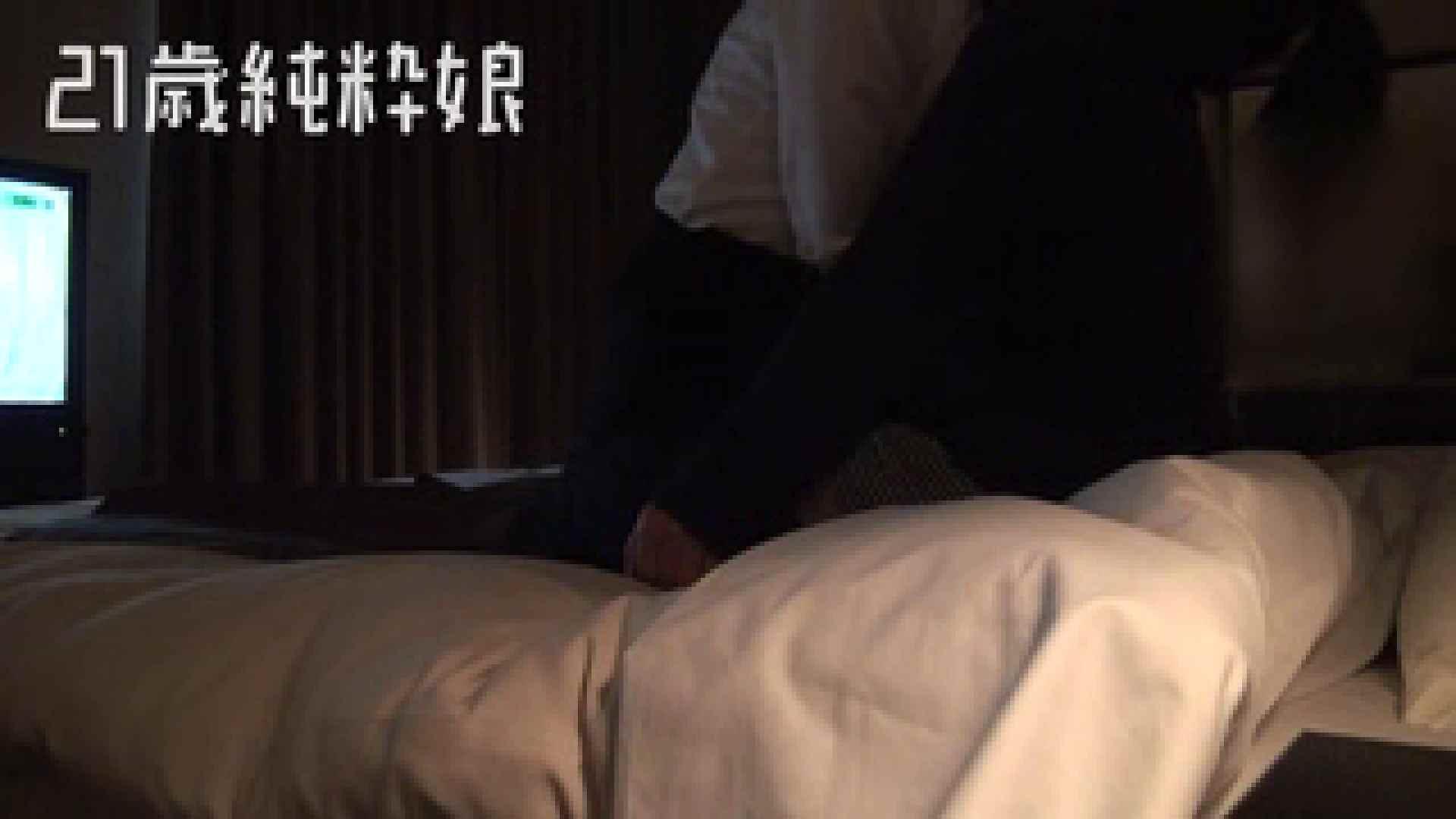 上京したばかりのGカップ21歳純粋嬢を都合の良い女にしてみた4 ホテル  90画像 16