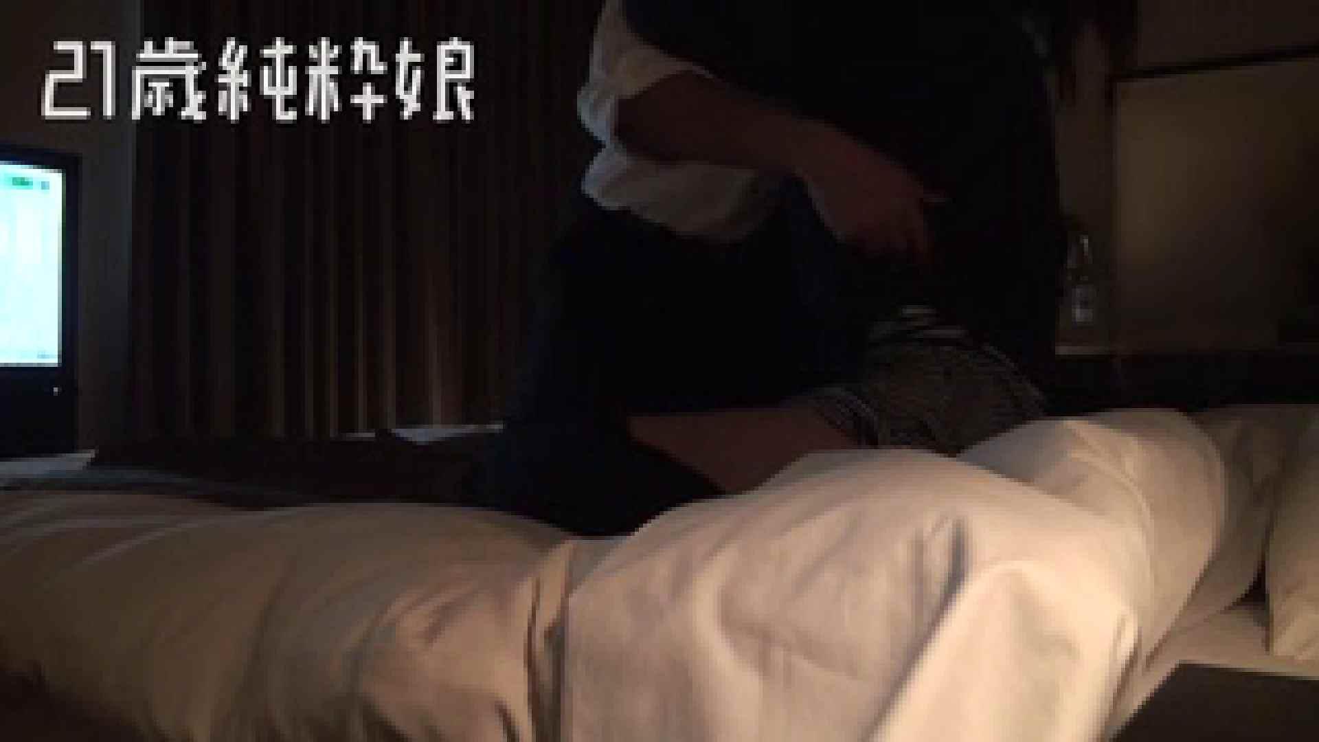 上京したばかりのGカップ21歳純粋嬢を都合の良い女にしてみた4 投稿 エロ画像 90画像 18