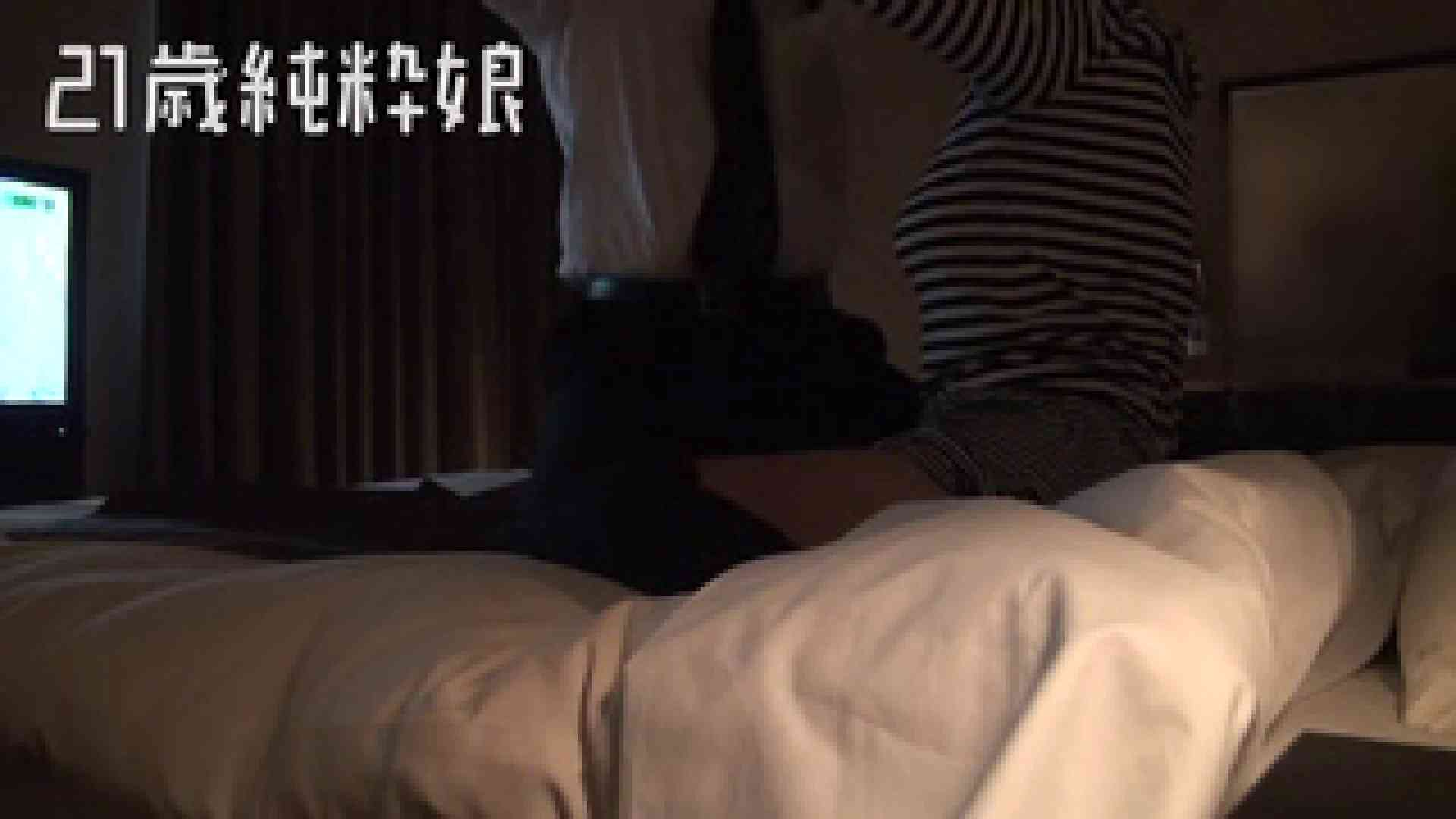 上京したばかりのGカップ21歳純粋嬢を都合の良い女にしてみた4 友人 オマンコ無修正動画無料 90画像 19
