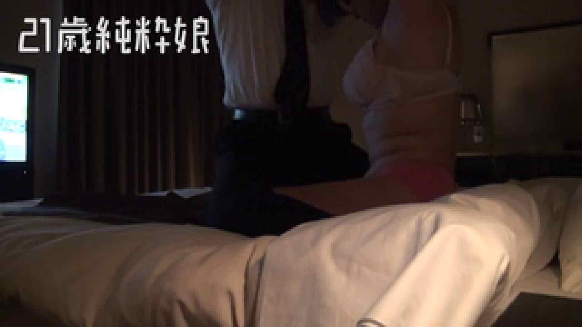 上京したばかりのGカップ21歳純粋嬢を都合の良い女にしてみた4 ホテル  90画像 20