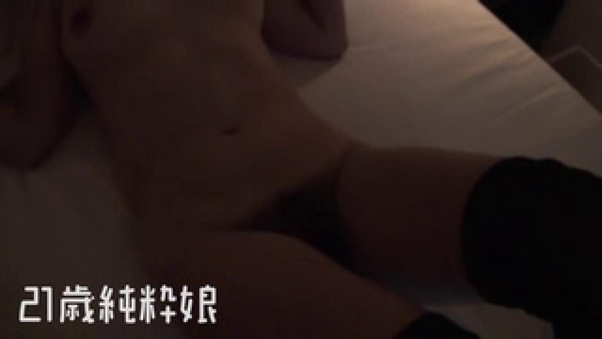 上京したばかりのGカップ21歳純粋嬢を都合の良い女にしてみた4 友人 オマンコ無修正動画無料 90画像 43