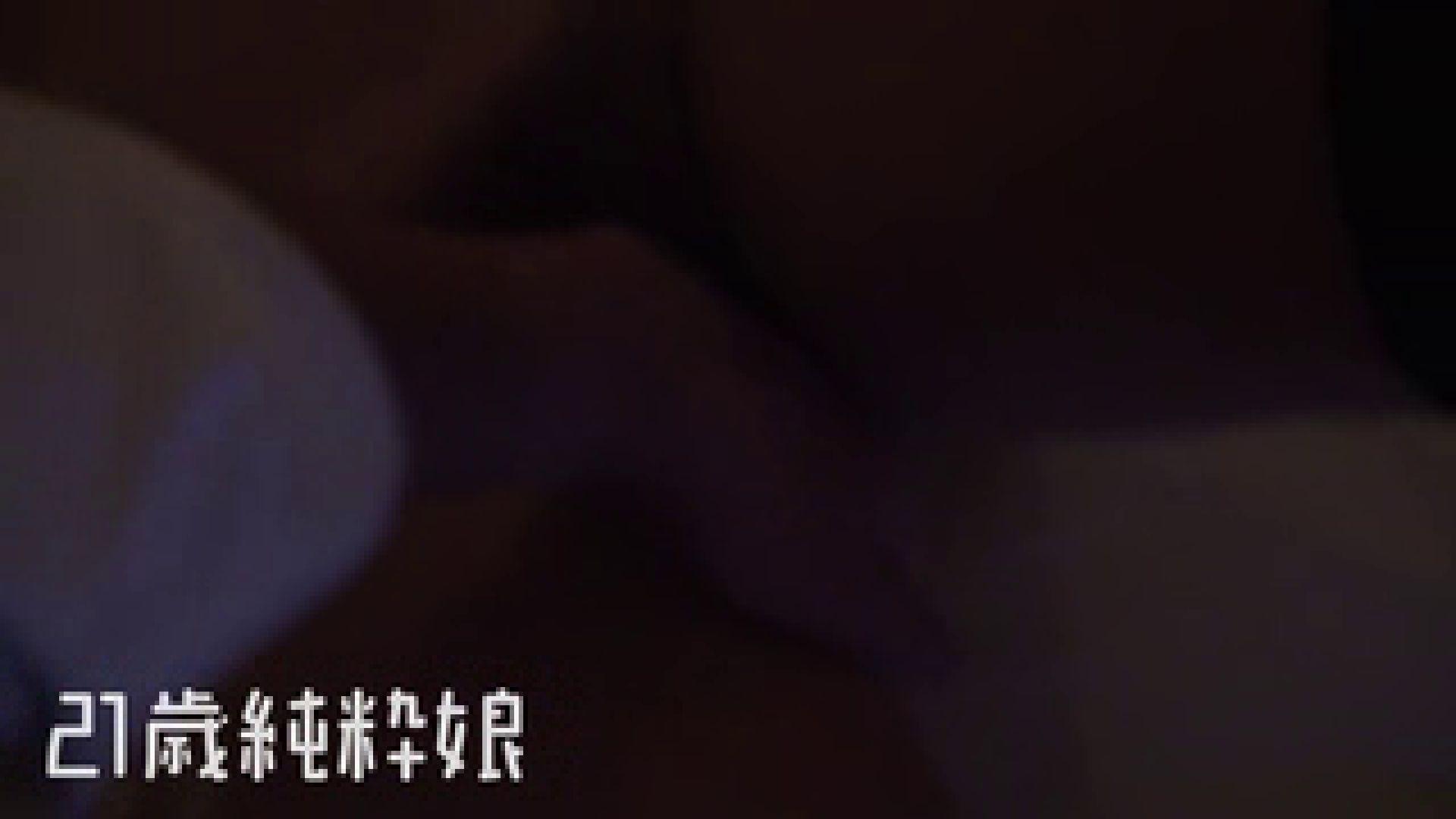上京したばかりのGカップ21歳純粋嬢を都合の良い女にしてみた4 ホテル  90画像 44