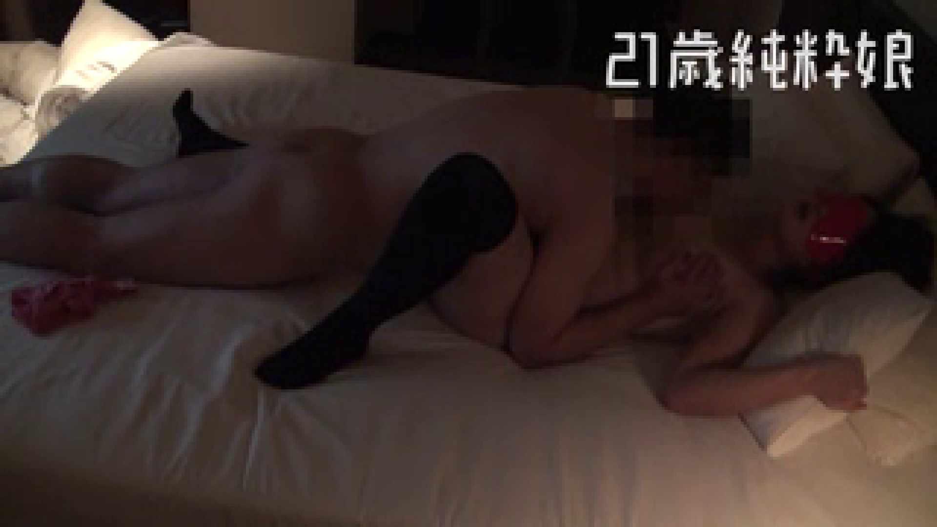 上京したばかりのGカップ21歳純粋嬢を都合の良い女にしてみた4 ホテル | おっぱい  90画像 65