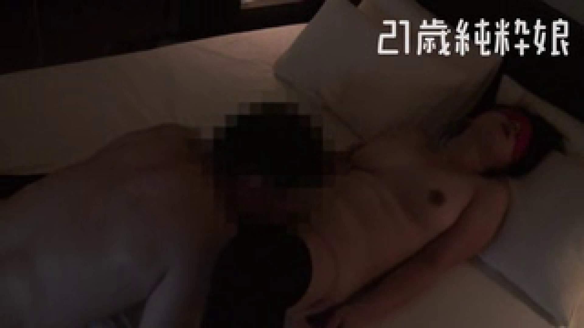 上京したばかりのGカップ21歳純粋嬢を都合の良い女にしてみた4 友人 オマンコ無修正動画無料 90画像 79