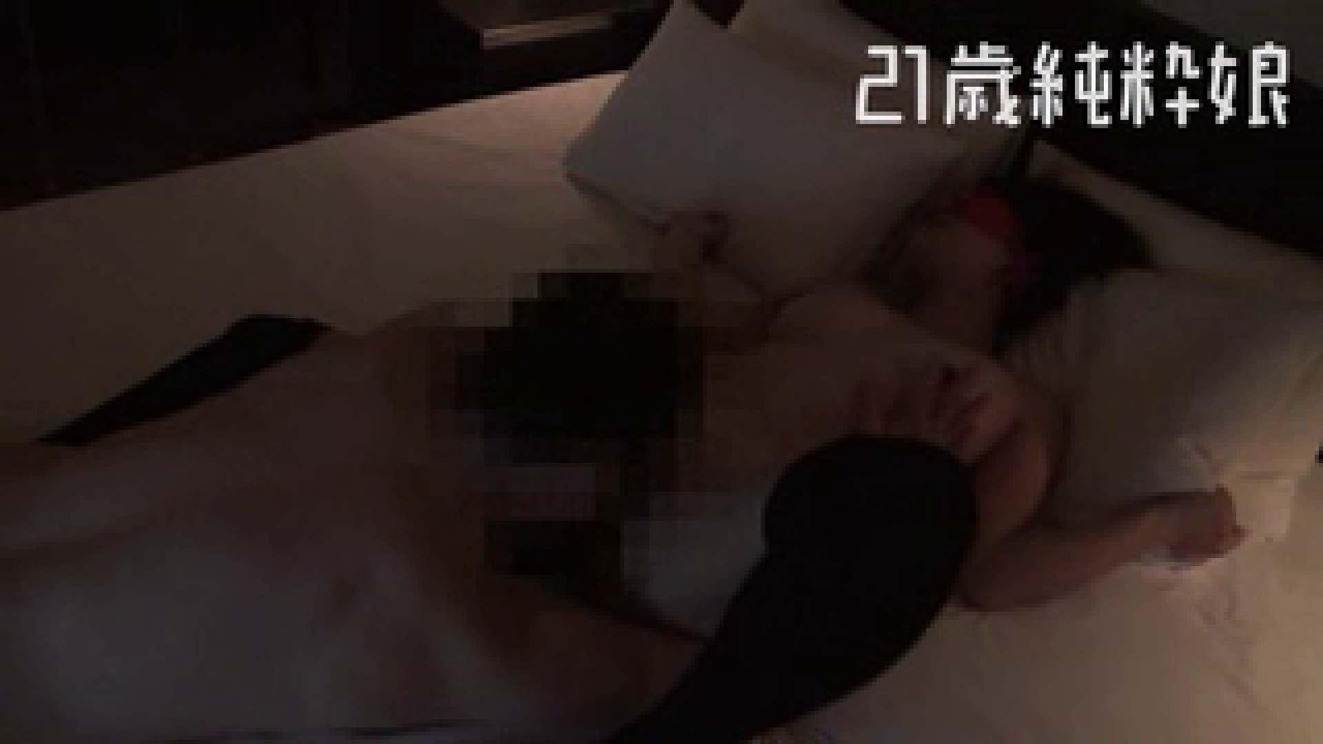 上京したばかりのGカップ21歳純粋嬢を都合の良い女にしてみた4 ホテル  90画像 80