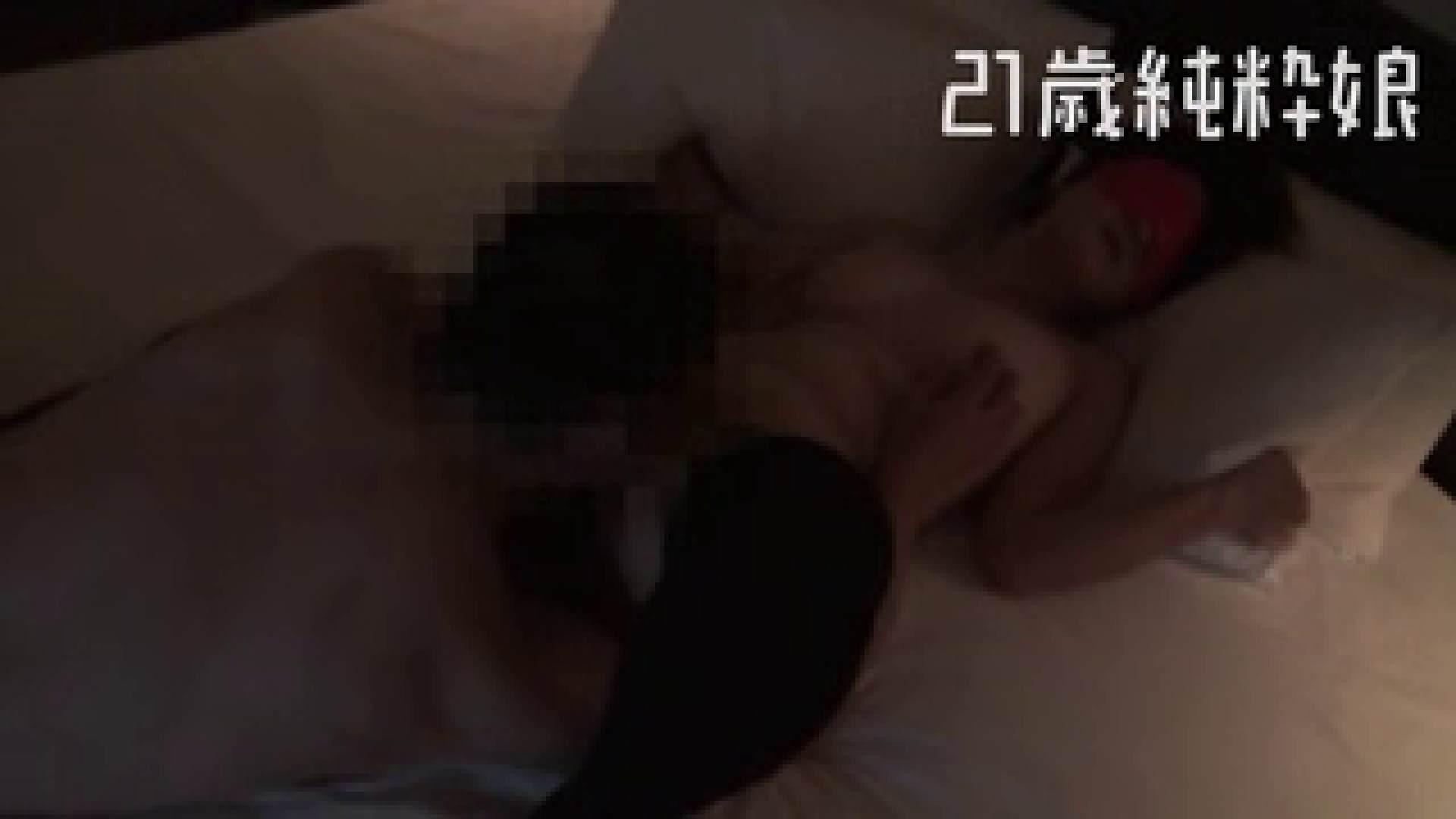 上京したばかりのGカップ21歳純粋嬢を都合の良い女にしてみた4 投稿 エロ画像 90画像 82