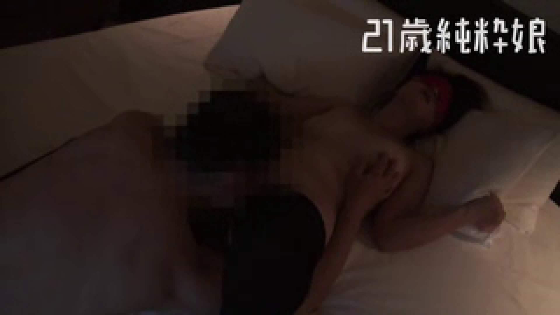 上京したばかりのGカップ21歳純粋嬢を都合の良い女にしてみた4 友人 オマンコ無修正動画無料 90画像 83
