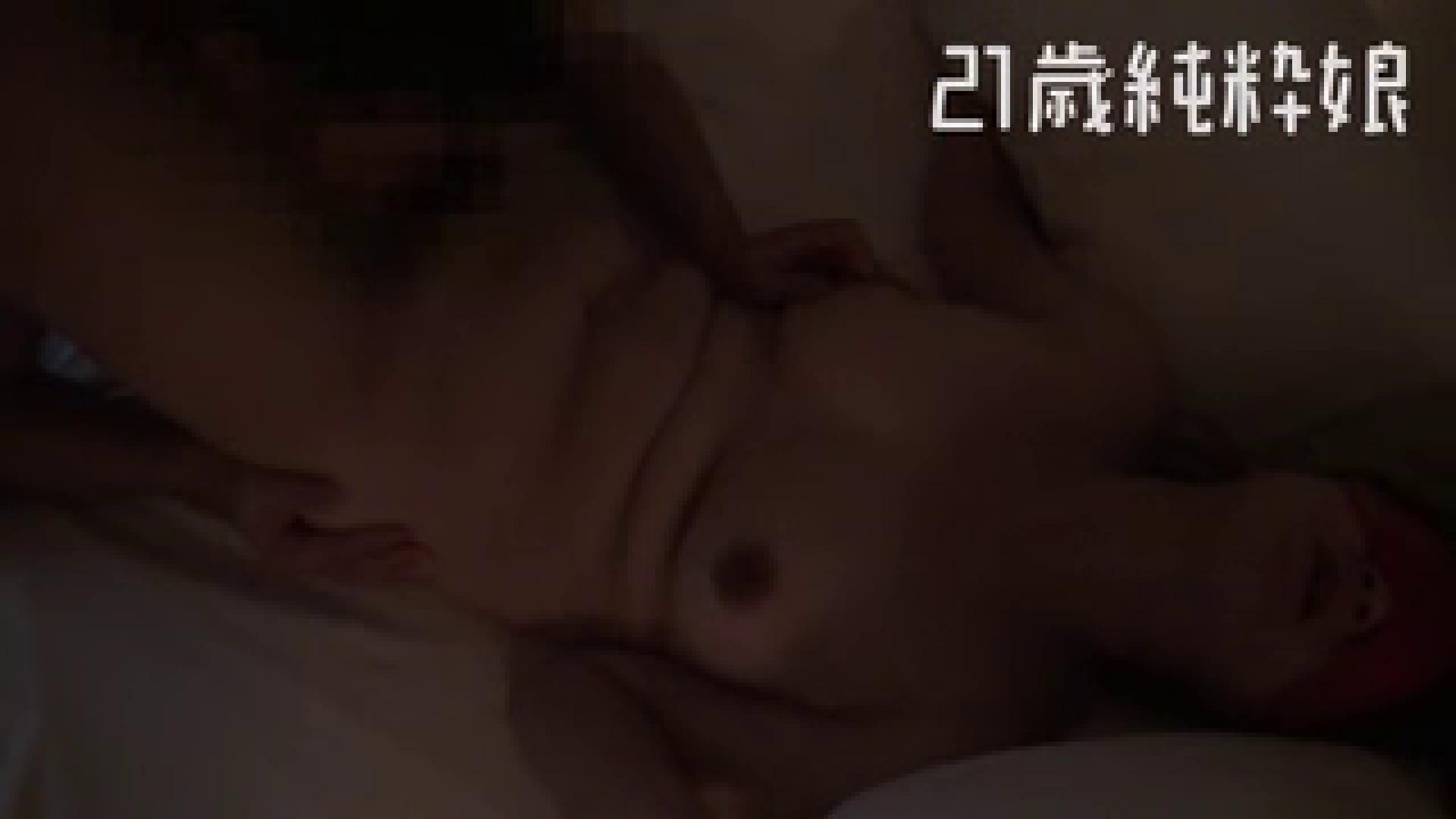 上京したばかりのGカップ21歳純粋嬢を都合の良い女にしてみた4 投稿 エロ画像 90画像 86