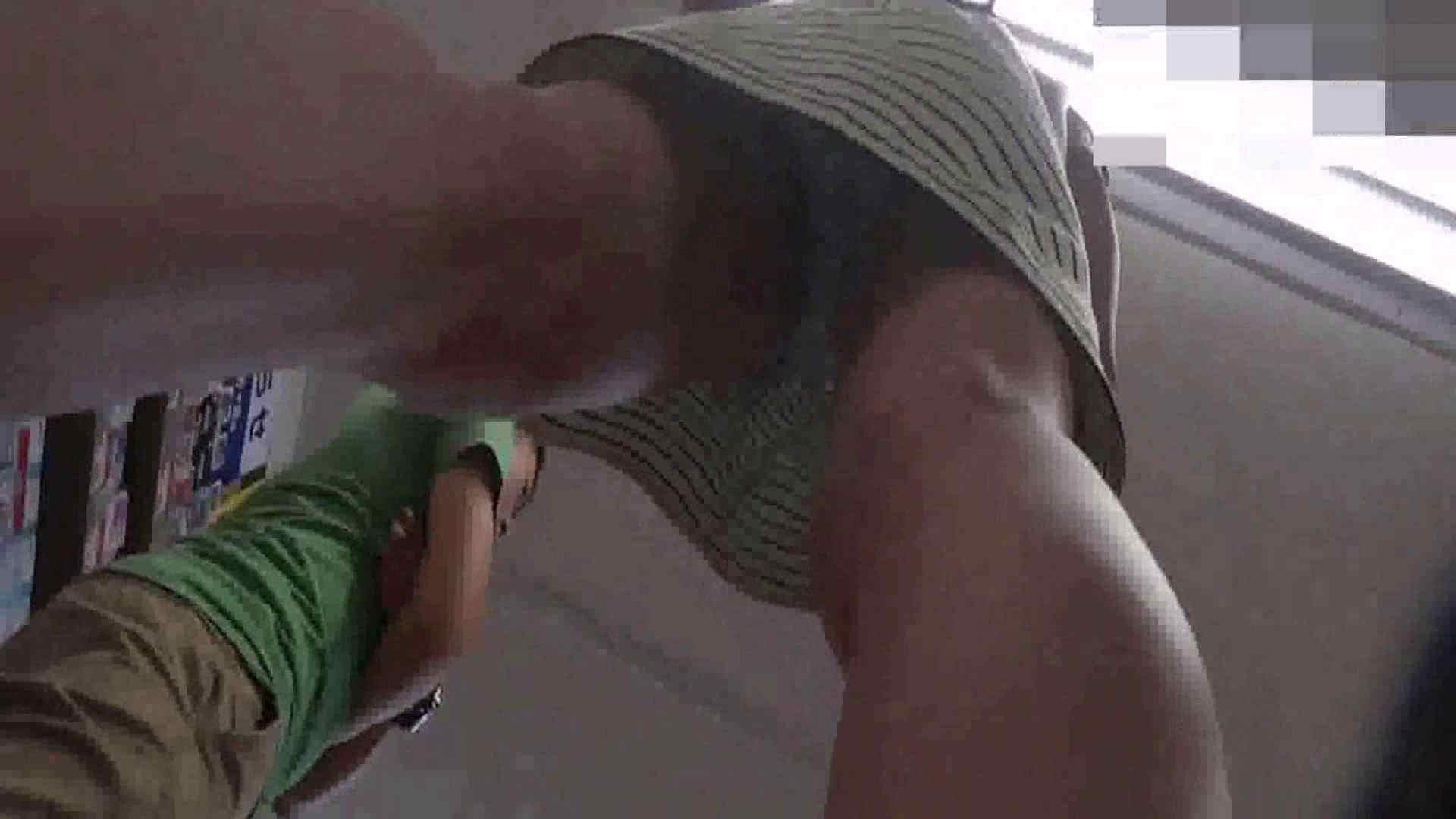 真剣に買い物中のgal達を上から下から狙います。vol.01 すけべなOL | JK  89画像 43