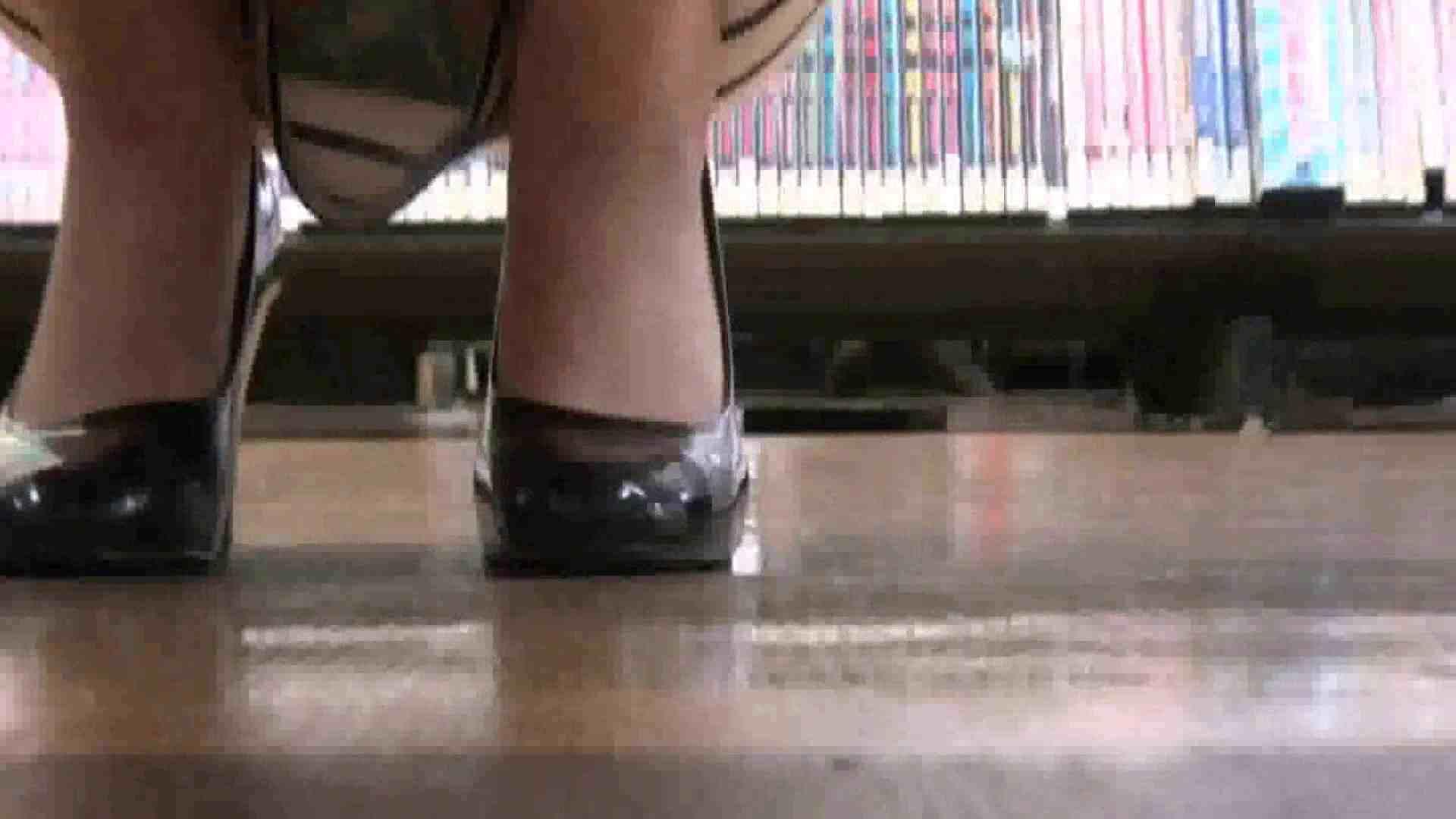 真剣に買い物中のgal達を上から下から狙います。vol.01 すけべなOL | JK  89画像 73
