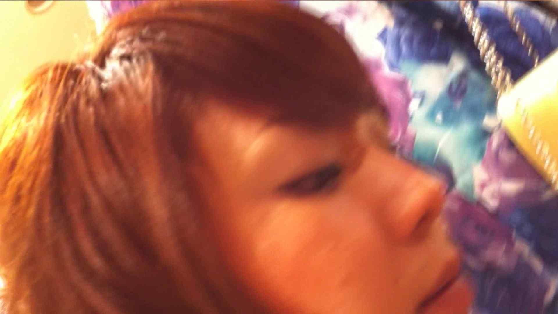 可愛いカリスマ店員限定‼胸チラ&パンチラ vol.19 パンチラ セックス画像 91画像 33