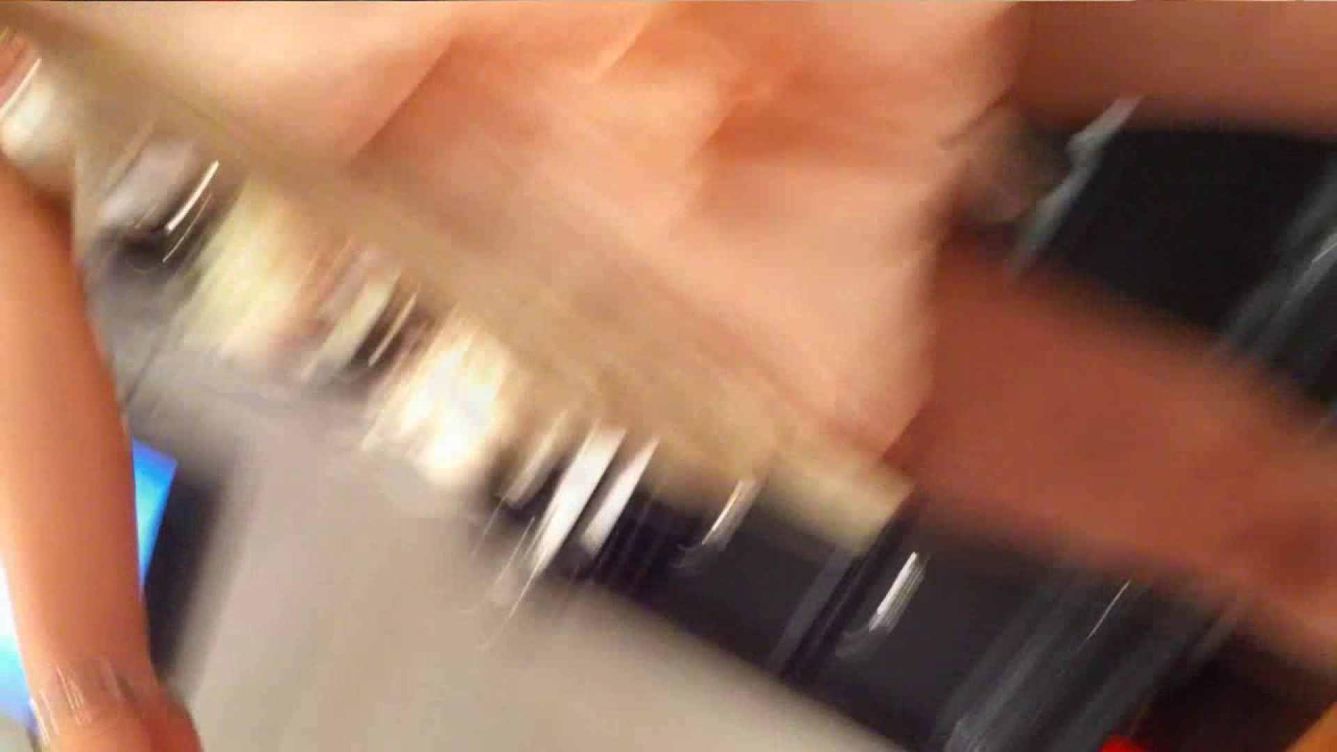 可愛いカリスマ店員限定‼胸チラ&パンチラ vol.19 接写 | すけべなOL  91画像 91