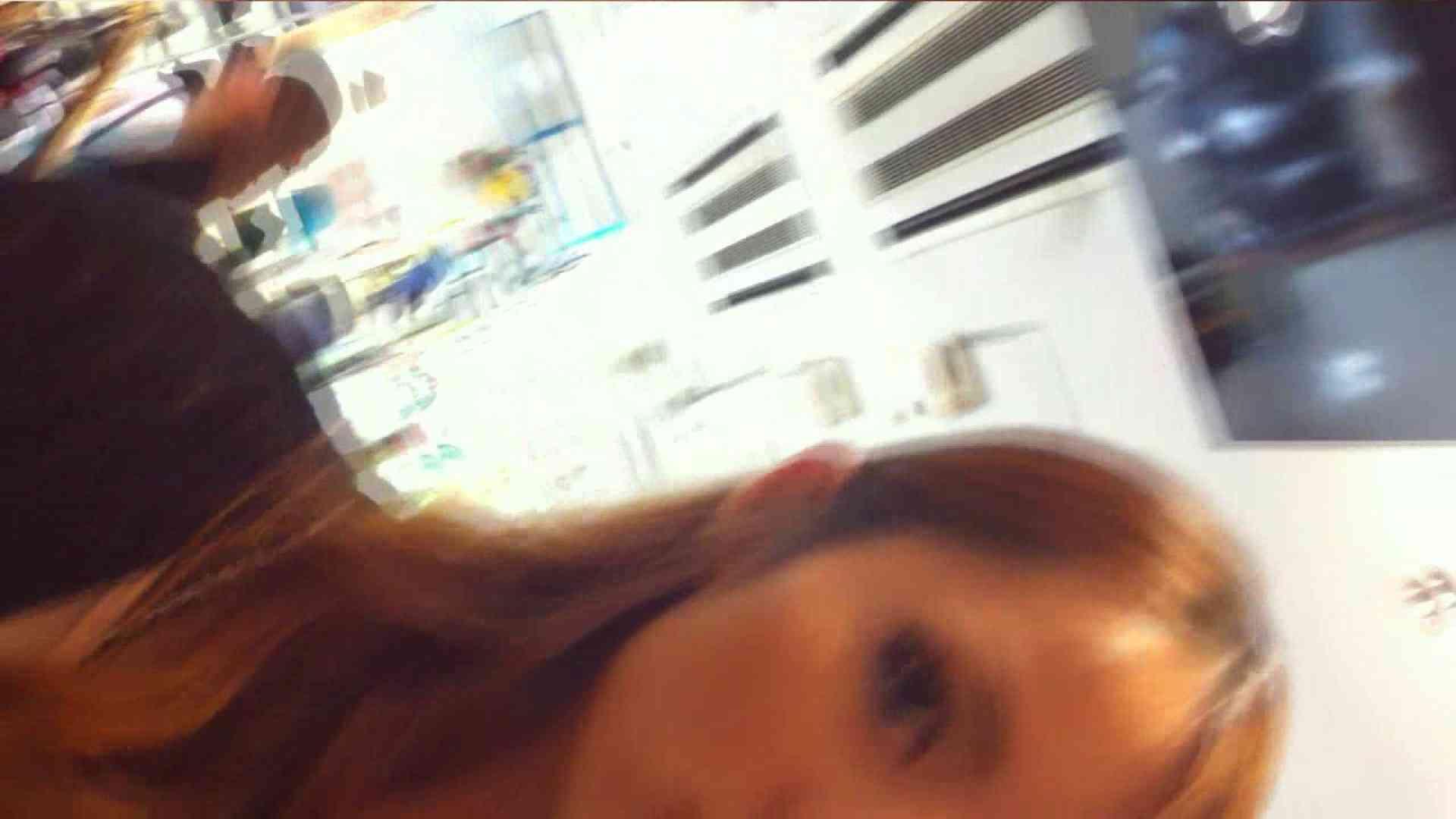 vol.35 美人アパレル胸チラ&パンチラ ひらひらスカートの中身は? 胸チラ SEX無修正画像 104画像 71