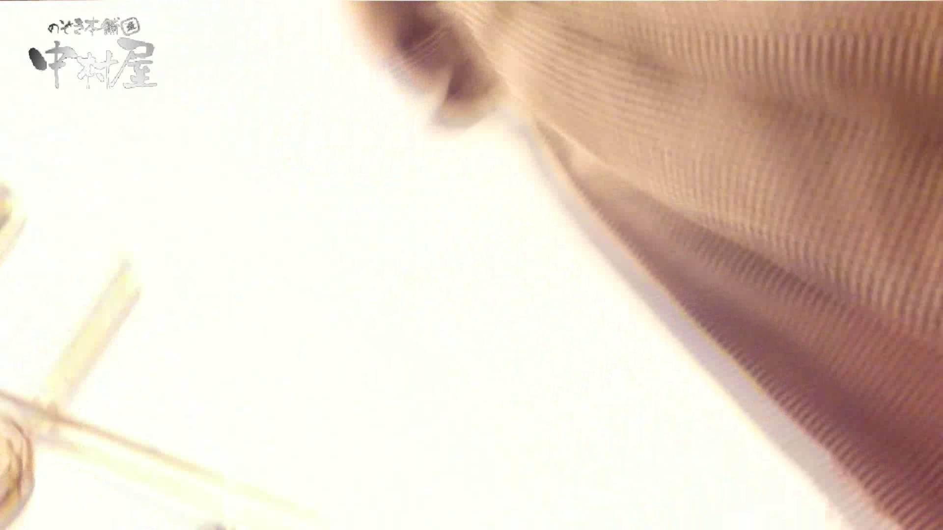 vol.45 可愛いカリスマ店員限定‼胸チラ&パンチラ 食い込みミッキーマウス! 胸チラ   すけべなOL  103画像 7