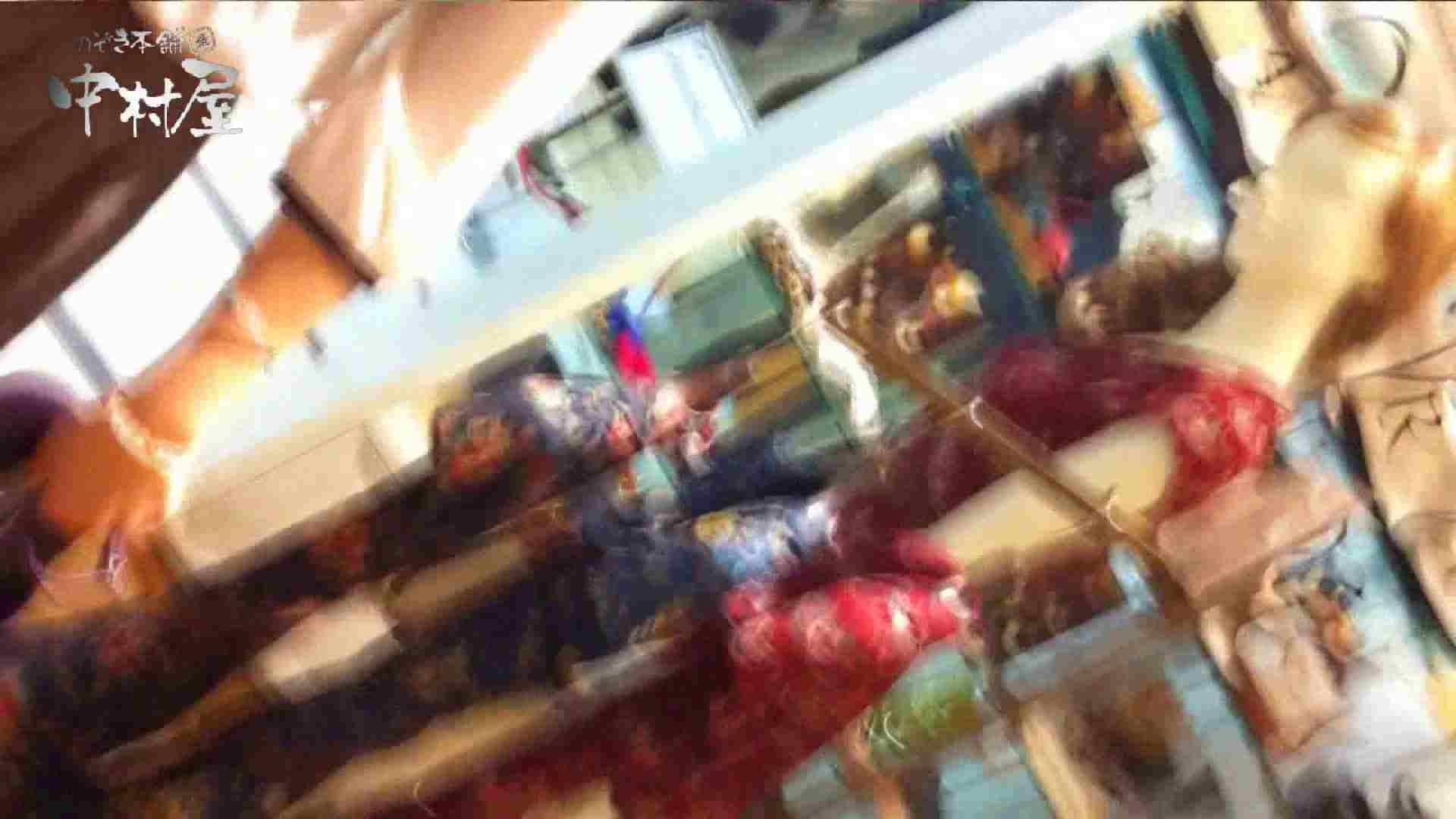 vol.45 可愛いカリスマ店員限定‼胸チラ&パンチラ 食い込みミッキーマウス! 接写 AV無料 103画像 11