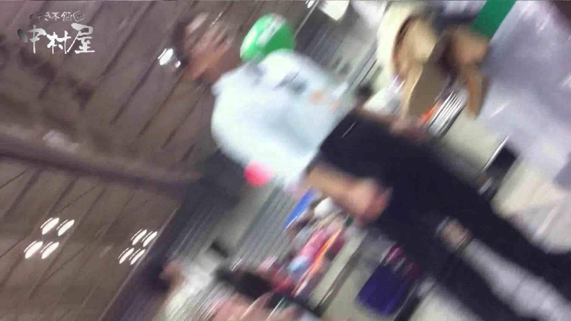 vol.45 可愛いカリスマ店員限定‼胸チラ&パンチラ 食い込みミッキーマウス! 胸チラ   すけべなOL  103画像 37