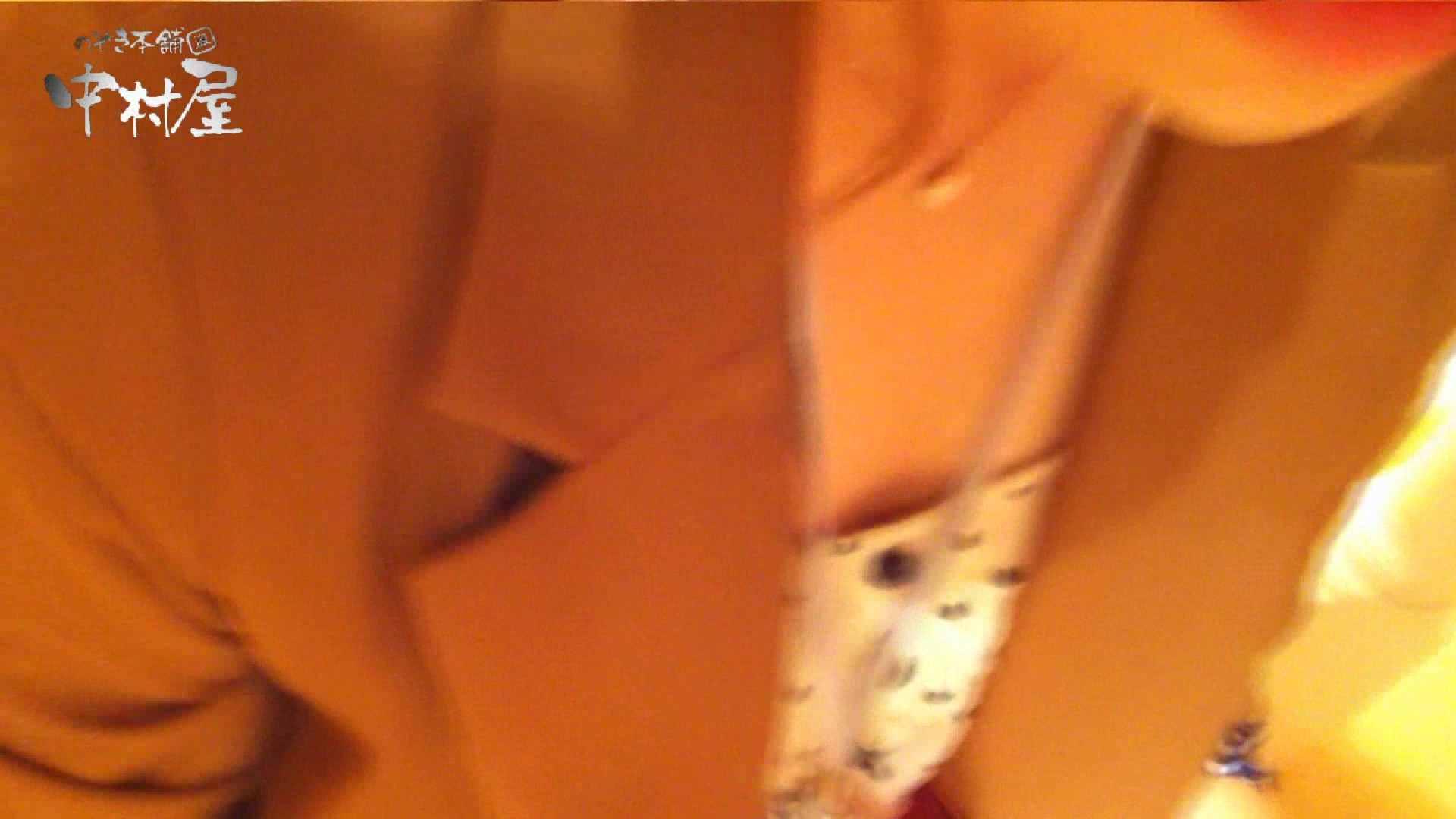 vol.45 可愛いカリスマ店員限定‼胸チラ&パンチラ 食い込みミッキーマウス! 胸チラ  103画像 78