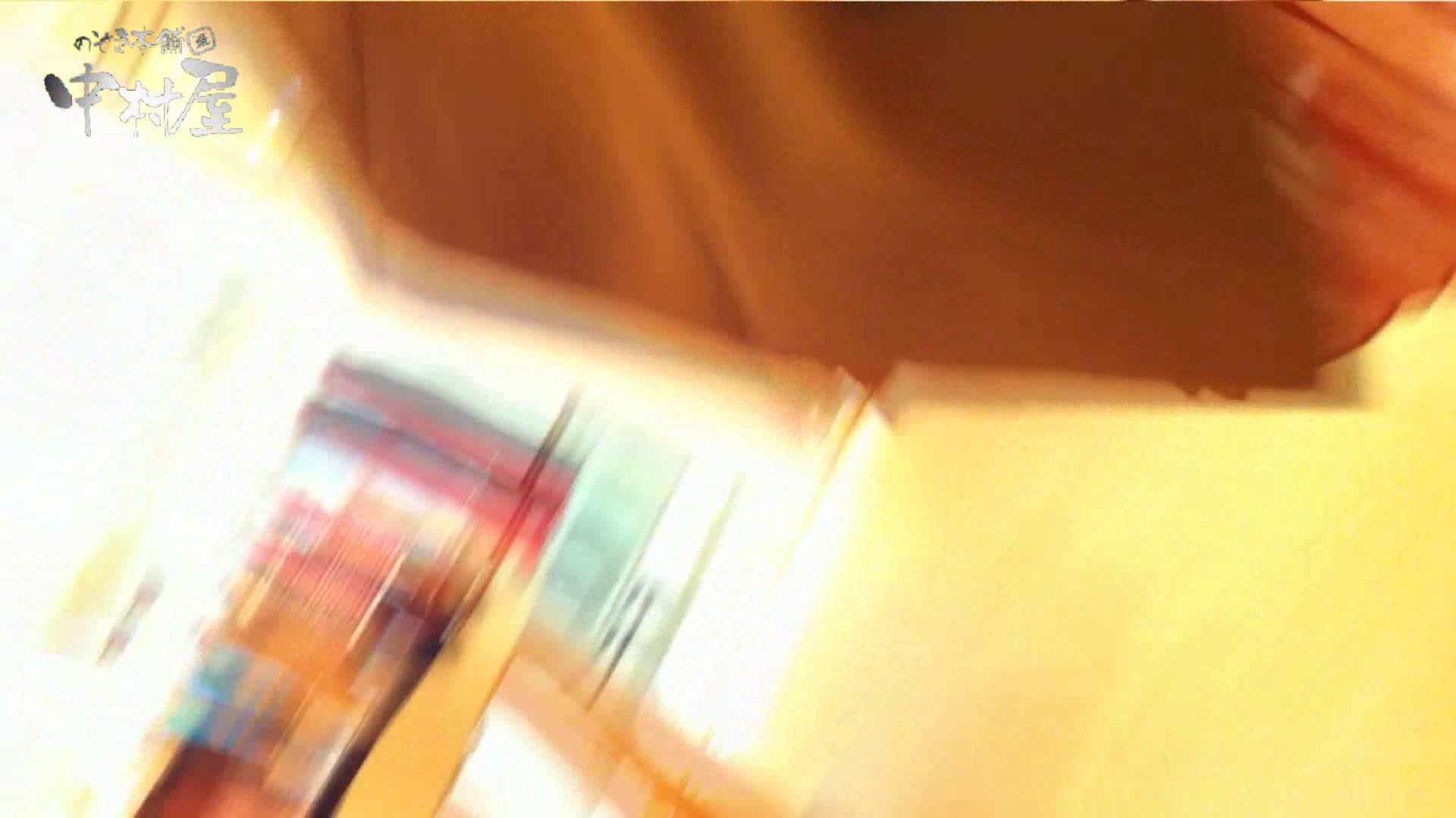 vol.45 可愛いカリスマ店員限定‼胸チラ&パンチラ 食い込みミッキーマウス! チラ見せヌード アダルト動画キャプチャ 103画像 80