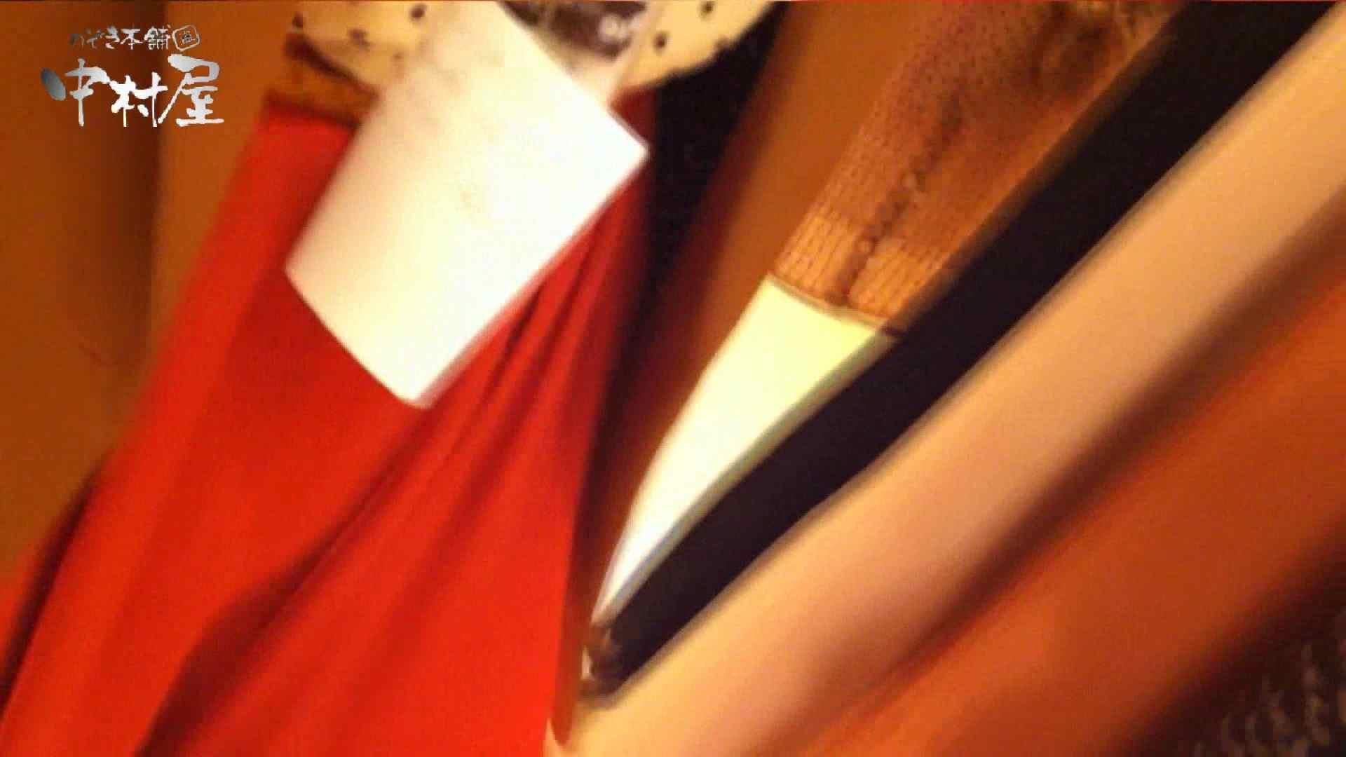 vol.45 可愛いカリスマ店員限定‼胸チラ&パンチラ 食い込みミッキーマウス! パンチラ セックス画像 103画像 81