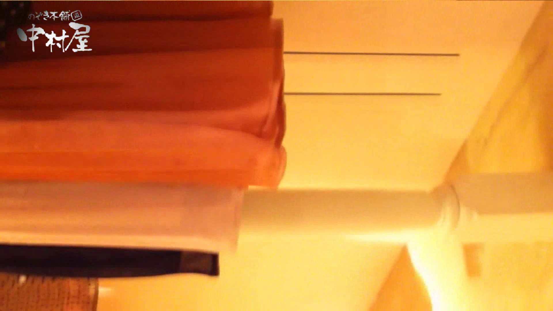 vol.45 可愛いカリスマ店員限定‼胸チラ&パンチラ 食い込みミッキーマウス! 胸チラ   すけべなOL  103画像 85