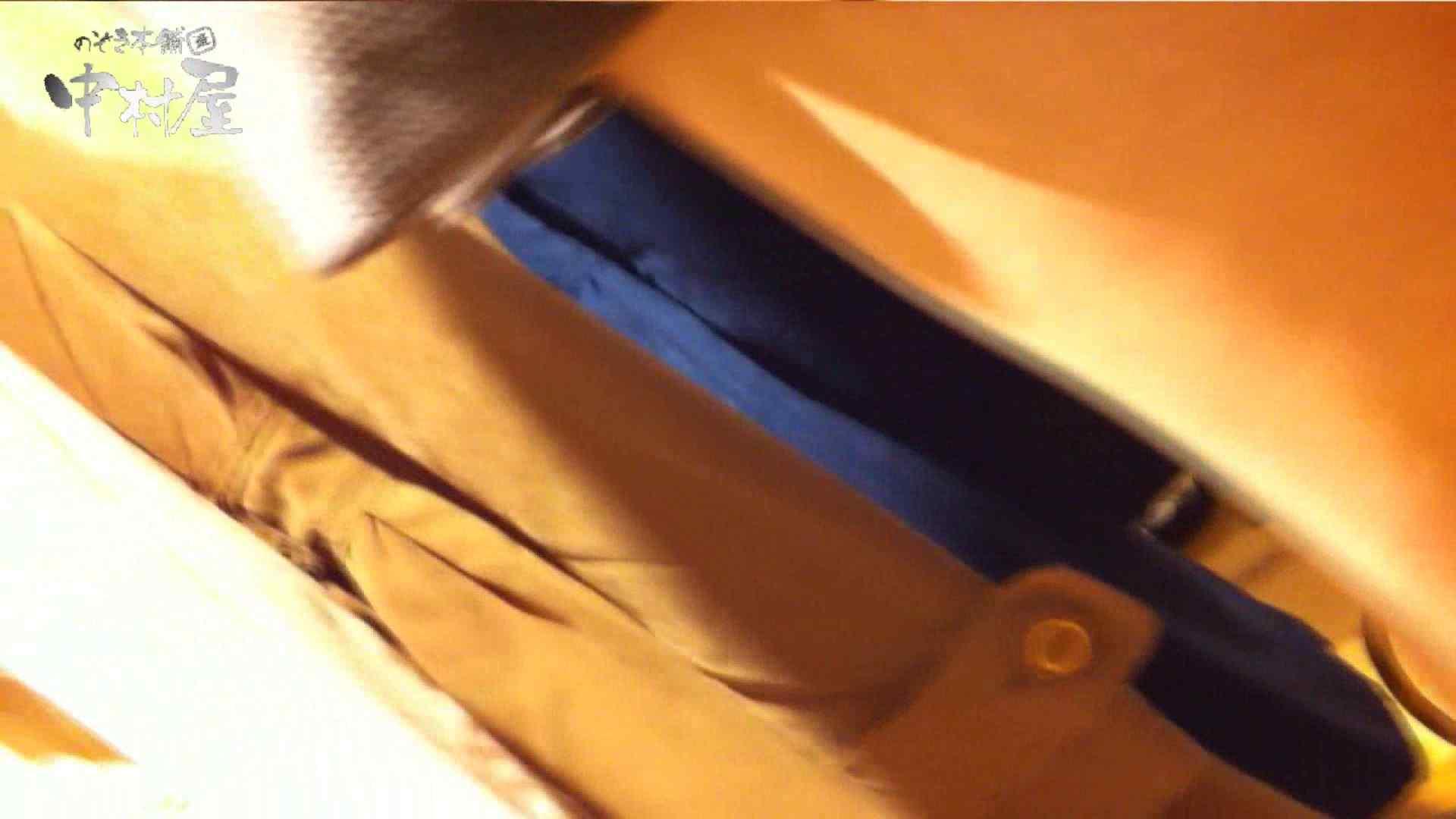 vol.45 可愛いカリスマ店員限定‼胸チラ&パンチラ 食い込みミッキーマウス! 胸チラ   すけべなOL  103画像 103