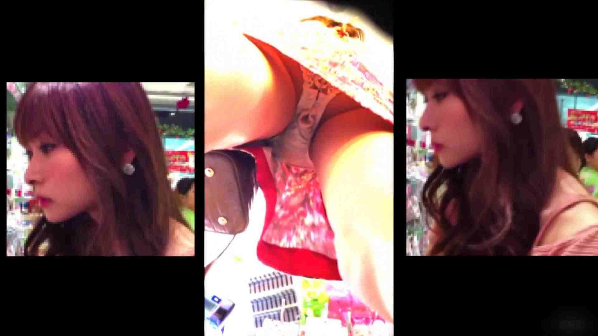 ガールズパンチラストリートビューVol.046 S級美女ギャル  77画像 16